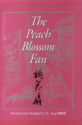 The Peach Bloosom Fan