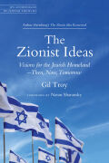 The Zionist Ideas cover