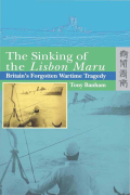 The Sinking of the Lisbon Maru: Britain's Forgotten Wartime Tragedy