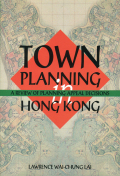 Town Planning in Hong Kong