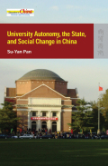 University Autonomy, the State and Social Change in China