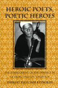 Heroic Poets, Poetic Heroes: The Ethnography of Performance in an Arabic Oral Epic Tradition
