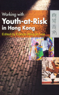 Working with Youth-at-Risk in Hong Kong