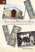 Returning Home with Glory: Chinese Villagers around the Pacific, 1849 to 1949
