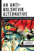An Anti-Bolshevik Alternative