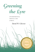 Greening The Lyre Cover