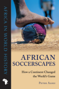 African Soccerscapes Cover