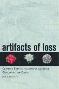 Artifacts of Loss Cover