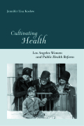 Cultivating Health Cover