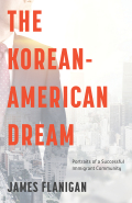 The Korean-American Dream