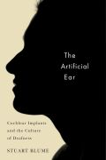 The Artificial Ear Cover