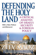 Defending the Holy Land Cover