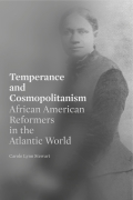 Temperance and Cosmopolitanism