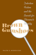 Brown Gumshoes Cover