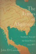 The Limits of Alignment