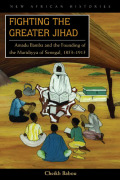 Fighting the Greater Jihad Cover