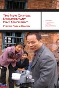 New Chinese Documentary Film Movement, The cover