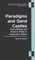 Paradigms and Sand Castles Cover
