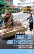 Staging art and Chineseness