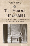 The Scroll and the Marble