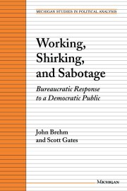 Working, Shirking, and Sabotage