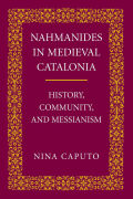 Nahmanides in Medieval Catalonia  Cover