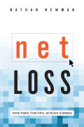 Net Loss Cover