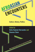 AfroAsian Encounters Cover