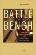 Battle over the Bench Cover