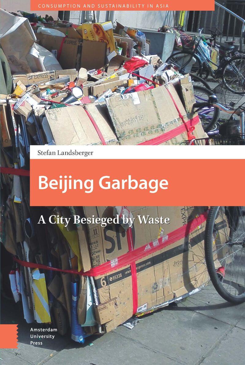 Beijing Garbage