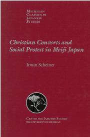 Christian Converts and Social Protests in Meiji Japan