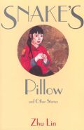 Snake's Pillow and Other Stories