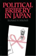 Political Bribery in Japan