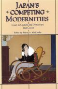 Japan's Competing Modernities Cover