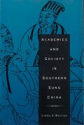 Academies and Society in Southern Sung China Cover