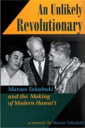 An Unlikely Revolutionary: Matsuo Takabuki and the Making of Modern Hawai`i