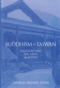 Buddhism in Taiwan Cover