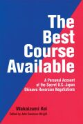 The Best Course Available Cover