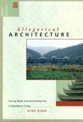Allegorical Architecture Cover