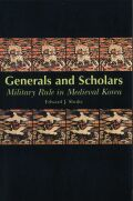 Generals and Scholars Cover