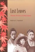Lost Leaves Cover