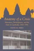 Anatomy of a Crisis Cover