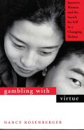 Gambling with Virtue Cover