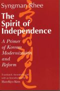 The Spirit of Independence: A Primer of Korean Modernization and Reform