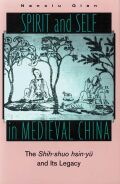 Spirit and Self in Medieval China