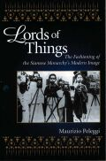 Lords of Things Cover