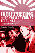 Interpreting the Tokyo War Crimes Tribunal Cover
