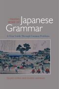 Making Sense of Japanese Grammar Cover