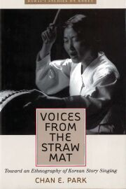 Voices from the Straw Mat
