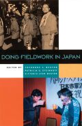 Doing Fieldwork in Japan Cover